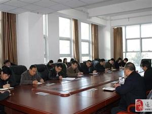 遂平县召开县委政法委机关全体人员工作会议