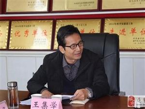 遂平县召开扫黑除恶专项斗争领导小组联席会