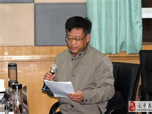 遂平县组织收听收看全省扫黑除恶电视电话会议