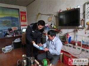 广饶县公安局开展扫黑除恶专项斗争线索摸排工作