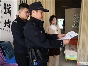 广饶县公安局稻庄派出所开展服务场所治安检查