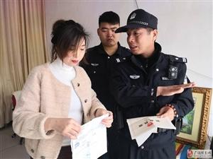 2018世界投注网县公安局稻庄派出所开展服务场所治安检查