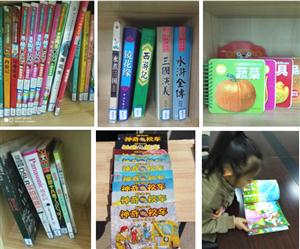 荣盛小太阳社区共享书屋打造完成,少儿智慧之旅开启啦!