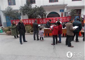 苍溪县三川镇:反邪教宣传助力平安三川建设