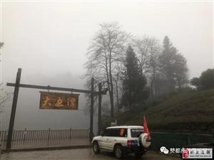 永兴茶场初冬户外游,再次感慨着各民族的多元文化。