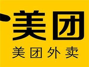 �崃易YR【美�F外�u】���萑腭v麻城信息�W2018年冬季招聘��!