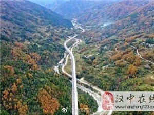 4小时拢西安,1小时到汉中!巴陕高速明日全线通车