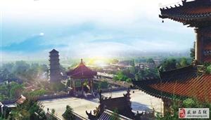 【武功古城】相约第三届后稷文化艺术节,跟随农业始祖脚步穿越千年!