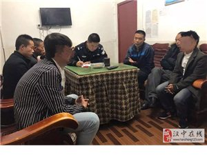 汉中镇巴14岁学生带刀威胁老师...
