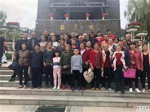 2018年盐亭长虹国际旅行社同VIP老客户共度重阳佳节!
