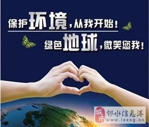 环保公益视频《流浪日记》,在微博上火了!