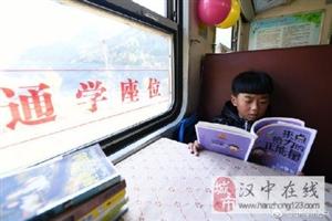 """威尼斯人网上娱乐平台:暖!""""通学列车""""带山区孩子去上学"""