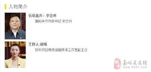 【共话陇原】第十一期《金沙国际网上娱乐官网:钢城力破转型关》