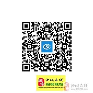 (年检)关于澄城县离退休人员2018年度生存认证的通知,今年不同往年!