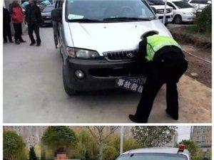 """洋县一辆私家车冒用警报器和""""事故救援""""标识牌,被罚2400元,扣18分"""