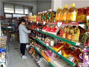 """清河县7个乡镇的""""扶贫爱心超市""""全部投入运营"""