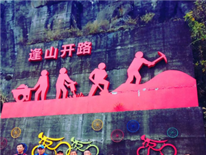 20181114:邹城美利达环太湖骑游(第五天)《1》