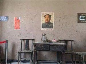 大荔故事之安仁��坡村:大荔的革命圣地!