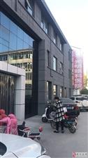 澳门银河注册光明眼科医院出售韩国高级化妆品