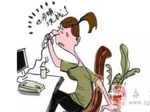 警惕!永春桃城一女子「涉嫌洗黑錢」被盯上,結果……
