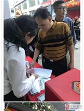 【五洲大众】庆贺探岳上市发布会暨老客户答谢会圆满拉下帷幕!