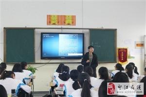 安庆皖江中等专业学校以赛促教 打造优秀教师队伍