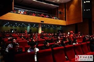"""""""我的扶贫日记""""颁奖暨《艾叶青青》首映式在电影院举行"""