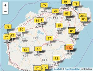 这两天海南北部的空气不太好,如图
