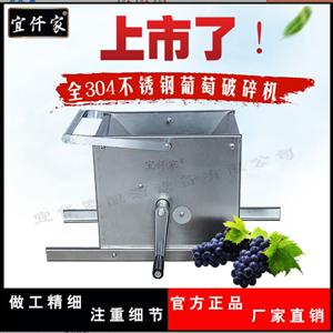 滨州市宜仟家酿酒设备有限公司