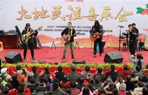 唱响乡村振兴的摇滚,欢度村民文化的节日――邻水丰禾?鱼鳞滩大地民谣音乐