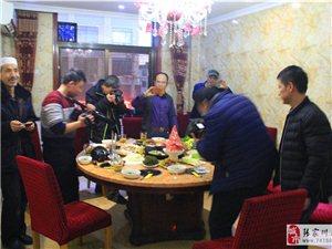 大关山摄影俱乐部成员相聚鸿宾楼