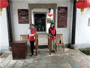 雷�h精神志愿者�⑴c江山市全域旅游示范市��建工作