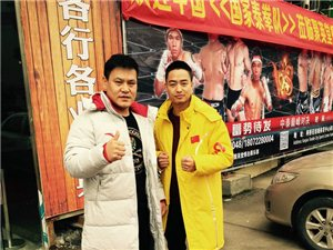 11月24号《张家川MAX勇士泰拳搏击俱乐部》开业啦、欢迎您的光临!