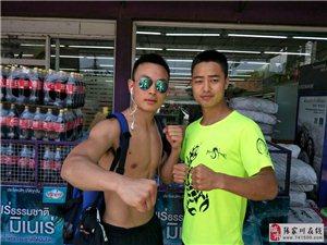 11月24�《��家川MAX勇士泰拳搏�艟�凡俊烽_�I啦、�g迎您的光�R!