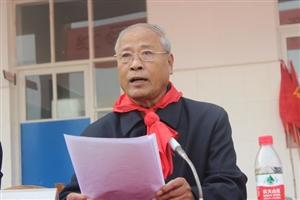 到2019年3月5日阜城县志愿者服务队创建四十周年