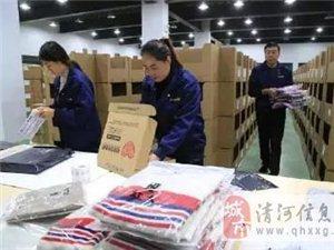 """走上""""一带一路""""中国清河羊绒""""双十一""""销售额超3亿元"""