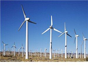 钱柜娱乐城将规划建设4个风电场,以后是不是不用担心停电了?