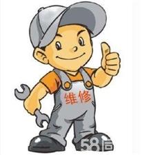 【巴彦网】巴彦县自来水公司各小区维护维修一览表