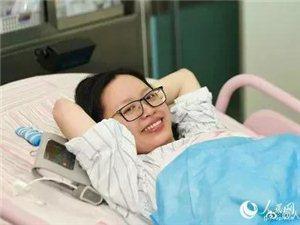 �S都��]生娃的恭喜了!��家�l健委宣布了�@��大消息!�o痛分娩�砹耍�