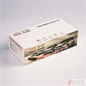 南阳纸抽定制厂家 房地产汽车行业纸巾盒设计制作厂家选双丰有惊喜
