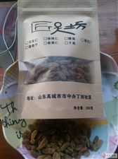 坚果食品微信dps698