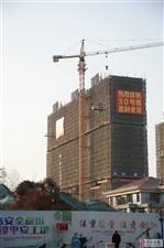 香驰喜园30号楼工程进度新鲜出炉!快看看你家建成啥样?