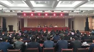 许红兵担任中共送彩金的娱乐平台大全县委书记;