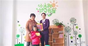 共享书屋丨在离家最近的地方,给孩子营造一个阅读环境