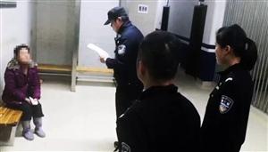 公交司机冷静处置救了一车人闹事大妈被行政拘留8天
