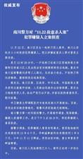 重庆民警勇斗歹徒受伤抢救无效死亡,年仅30岁!英雄一路走好!