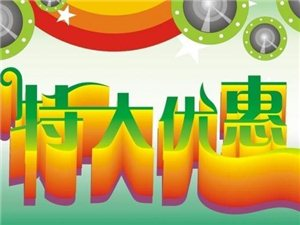 亚博yaboPG电子网(www.changge.cc)11月份活动合作商家