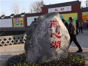"""�@�@!大荔�@��村竟和""""���Q太子""""扯上撇不清的�P系..."""