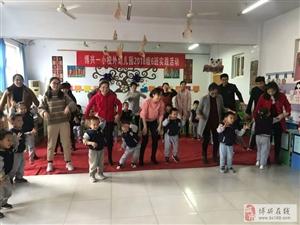 滨州市博兴县第一小学校外幼儿园小六班开展水果插花