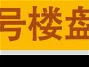 �f��目 |香�Y喜�@�峭跽J�I中,又�全城沸�v了!